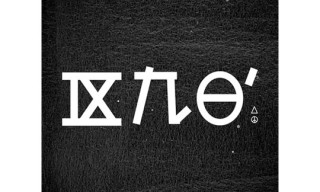 "Music: The Weeknd Producer DropxLife's ""Furthur"" Mixtape"