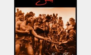 Music: Yasiin Bey (Mos Def) – N*ggas in Poorest