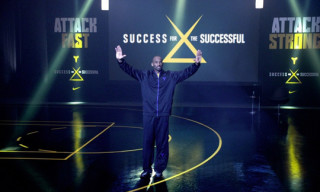 "Nike Launches ""The KobeSystem: Success for the Successful"" Campaign"