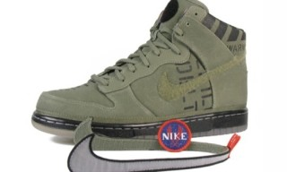 Nike Dunk Hi NBA All Star Quickstrikes