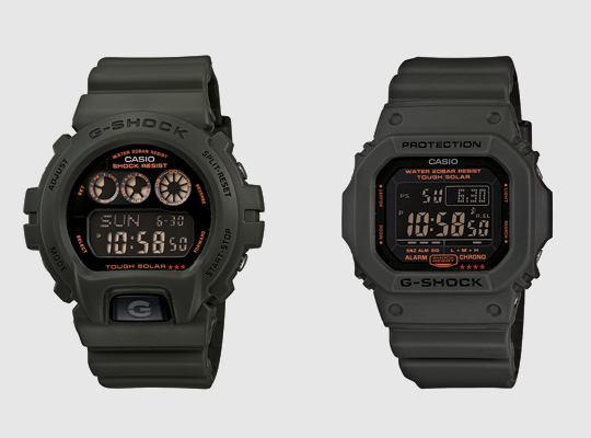 G-Shock Military Watches
