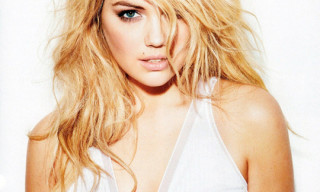 'A Woman We Love: Kate Upton' by Esquire Magazine