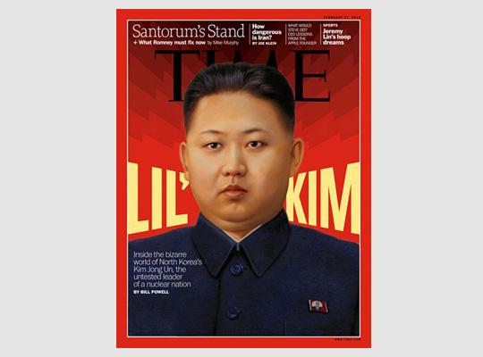 Image result for kim jong on magazine cover