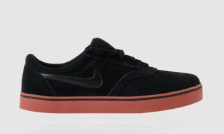 Nike SB x Bruce Lee Vulc Rod