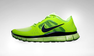Nike Free Run iD – SXSW St. Patrick's Day Exclusive