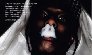 ASAP Rocky in Vogue Homme Japan