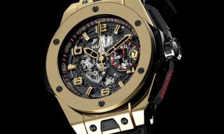 Hublot x Ferrari Big Bang Magic Gold & Big Bang Titan