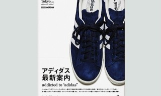 "Sneaker Tokyo Vol. 4 – ""Addicted to adidas"""