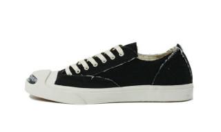 Undercover x TAKAHIROMIYASHITATheSoloIst. Sneakers