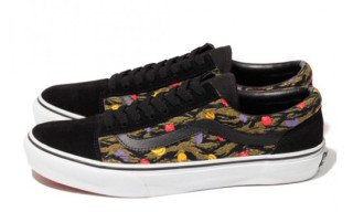 XLarge x Vans Old Skool 'Tropical Camouflage'