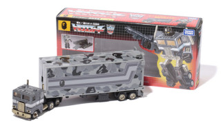 Bape x Transformers Optimus Prime Toy – Black Camo Version