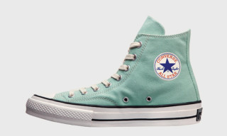 Converse Addict Chuck Taylor Hi Canvas Summer 2012