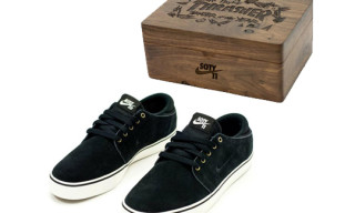 "Nike SB Grant Taylor ""Skater of the Year"" Team Edition 2"