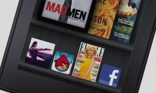 Amazon Kindle Smartphone Rumor