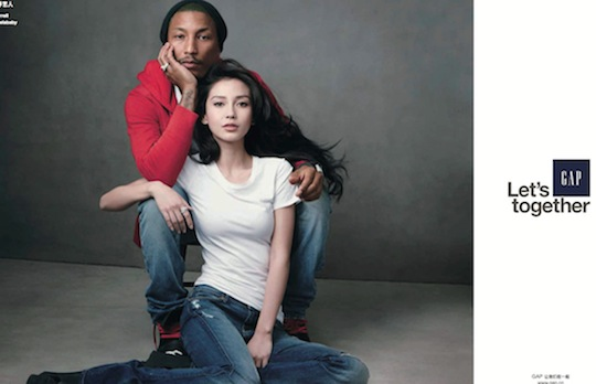 Pharrell Williams For Gap Hong Kong Ad Highsnobiety
