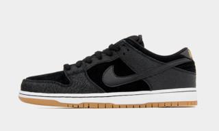 Nike SB Dunk Low Premium Quickstrike 'Non-Entourage'