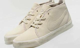 Nike Toki Vintage