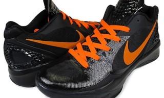 Nike Zoom Hyperdunk Low 2011 'Linsanity'