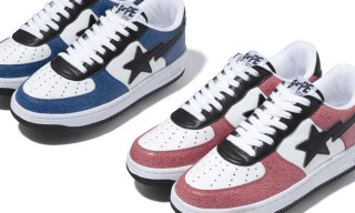 A Bathing Ape Cement Bape Sta