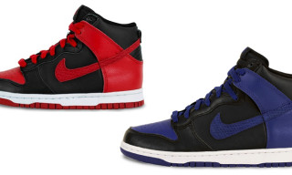 Nike Dunk High Jordan Pack Holiday 2012