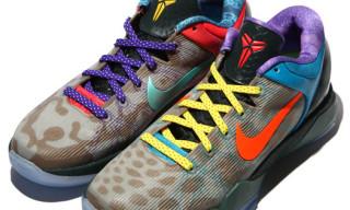 Nike Kobe VII System 'What The Kobe'