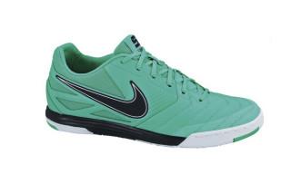 Nike5 Lunar Gato Safari 'Calypso'