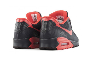 info for 17762 51c9d Nike Air Max 90 Hyperfuse PRM Wine