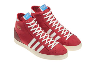Adidas 2012Highsnobiety Basket Profi Pack Originals Fall Og E9YDH2IW
