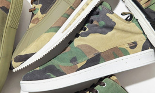 Gourmet Fall/Winter 2012 Camo Collection