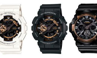 G-Shock Rose Gold Watch Series