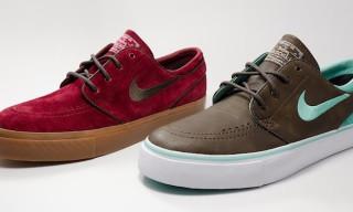 Nike SB Stefan Janoski Premium Coming to NIKEiD