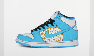 Nike SB Sneaker Prints by Jake Messing