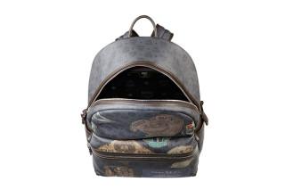 mcm vintage trunk 39 vasco 39 backpack highsnobiety. Black Bedroom Furniture Sets. Home Design Ideas