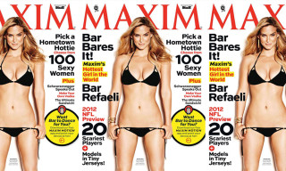 Bar Refaeli in Maxim Magazine
