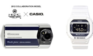 master-piece x Casio Exilim Camera & G-Shock Watch