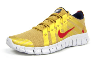 nike free powerlines nrg limited edition sneaker