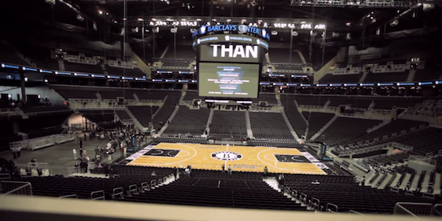 Inside the brooklyn nets 39 barclays center highsnobiety for The barclay