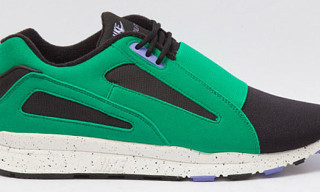 Nike Air Current 'Stadium Green'