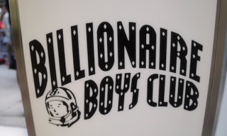 Video: Pharrell Williams Hosts FNO Party at Billionaire Boys Club