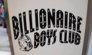 Video: Pharrell Williams Hosts FNO Party at Billionaire Boys Club