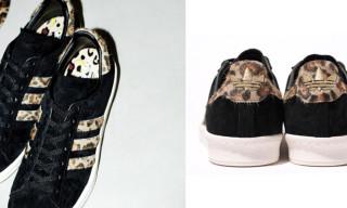 promo code 45606 4a5ab adidas Originals for XLarge Campus 80s Sneaker - Highsnobiet
