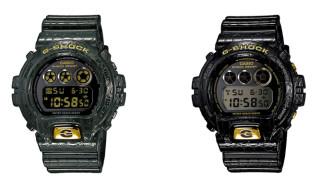 G-Shock DW-6900 Reptile Pack