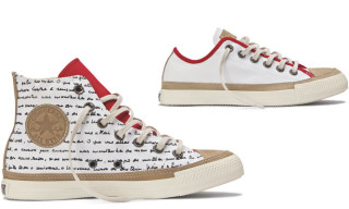 Converse Launches the Oscar Niemeyer Collection