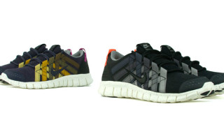 Nike Free Powerlines+ Holiday 2012