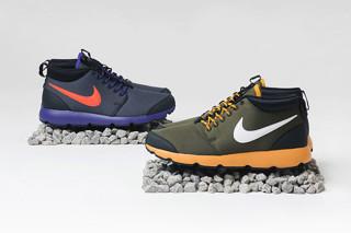 Nike Repas De Randonnée Roshe Sentier De Course