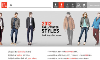 Uniqlo's Online US Store Now Open for Business