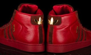 adidas x Big Sean 'Detroit Players' Sneaker