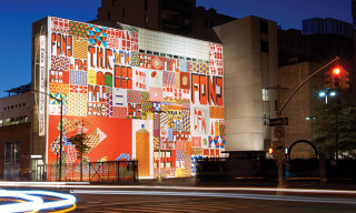 """""""Art In The Streets: New York"""" Presented by Vanity Fair And Cadillac"""