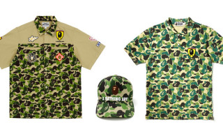 Bape Created Special Capsule Collection for the Macau Grand Prix