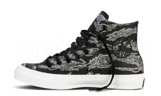 Kicks/Hi x Converse First String Chuck Taylor Hi 'Tiger Camo' – Black